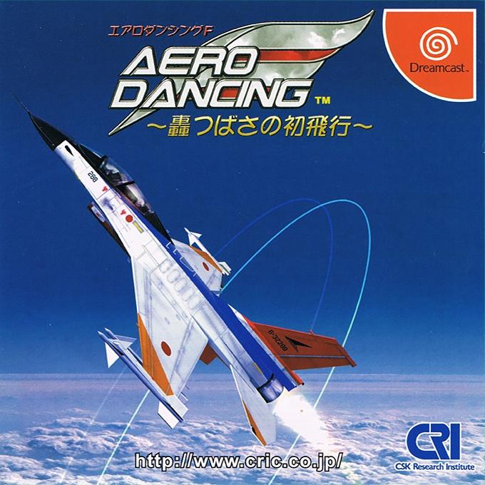 Face avant du boxart du jeu Aero Dancing F (Japon) sur Sega Dreamcast