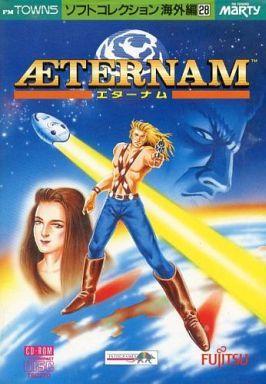 Face avant du boxart du jeu Aeternam (Japon) sur Fujitsu FM Towns