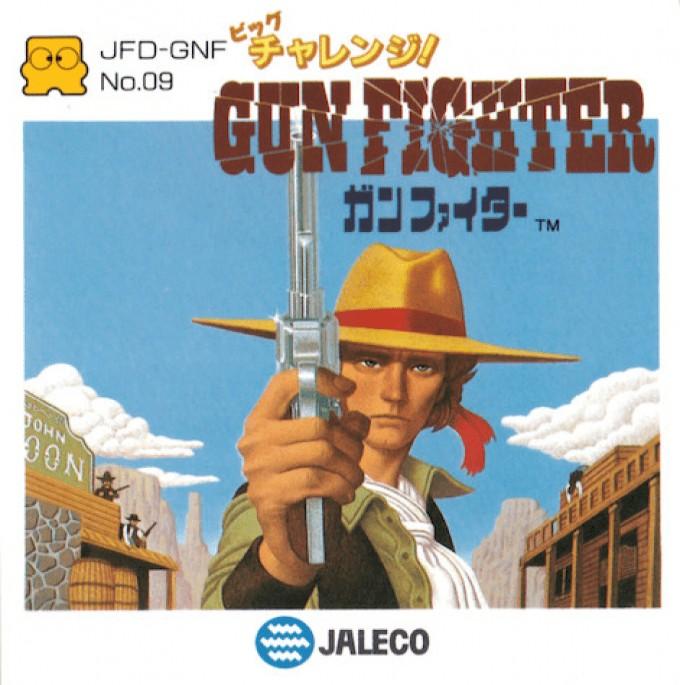 Face avant du boxart du jeu Big Challenge! Gun Fighter (Japon) sur Nintendo Famicom Disk