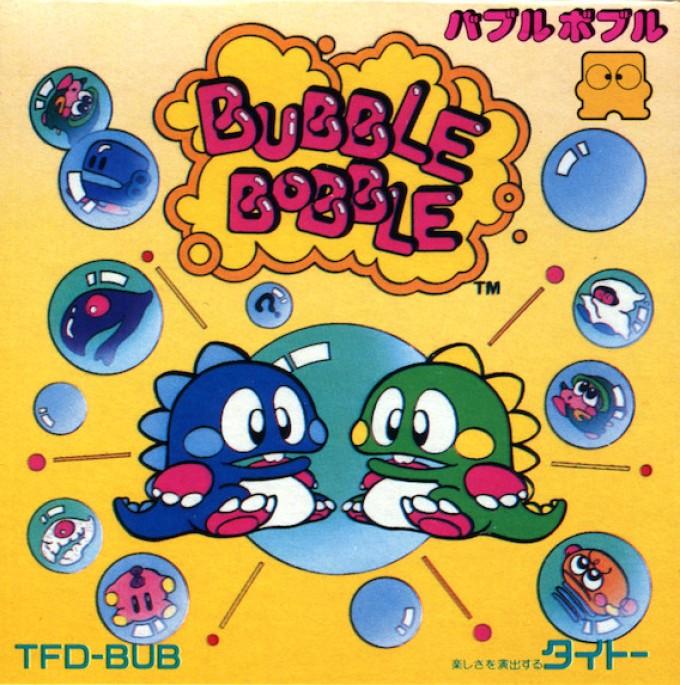 Face avant du boxart du jeu Bubble Bobble (Japon) sur Nintendo Famicom Disk