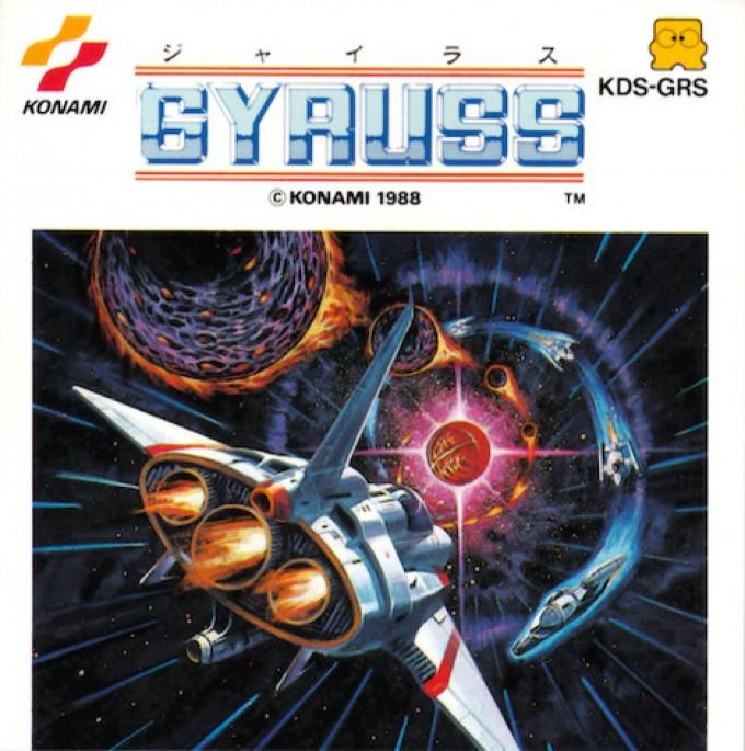 Face avant du boxart du jeu Gyruss (Japon) sur Nintendo Famicom Disk