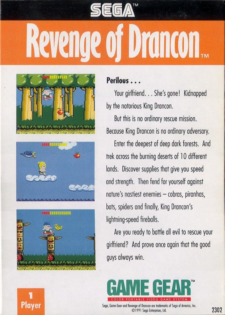 Face arriere du boxart du jeu Revenge of Drancon (Etats-Unis) sur Sega Game Gear