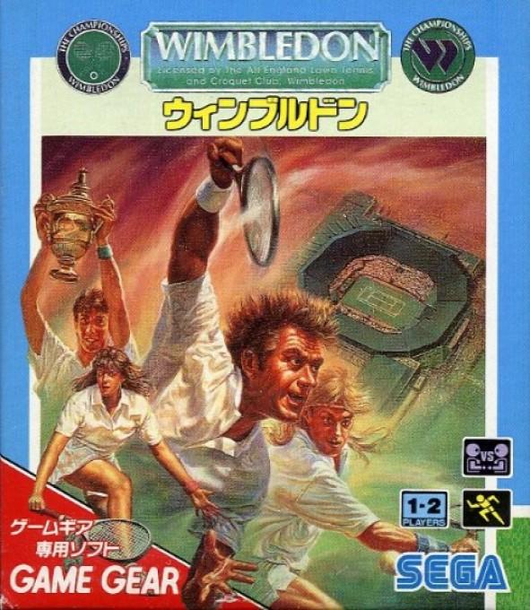 Face avant du boxart du jeu Wimbledon (Japon) sur Sega Game Gear