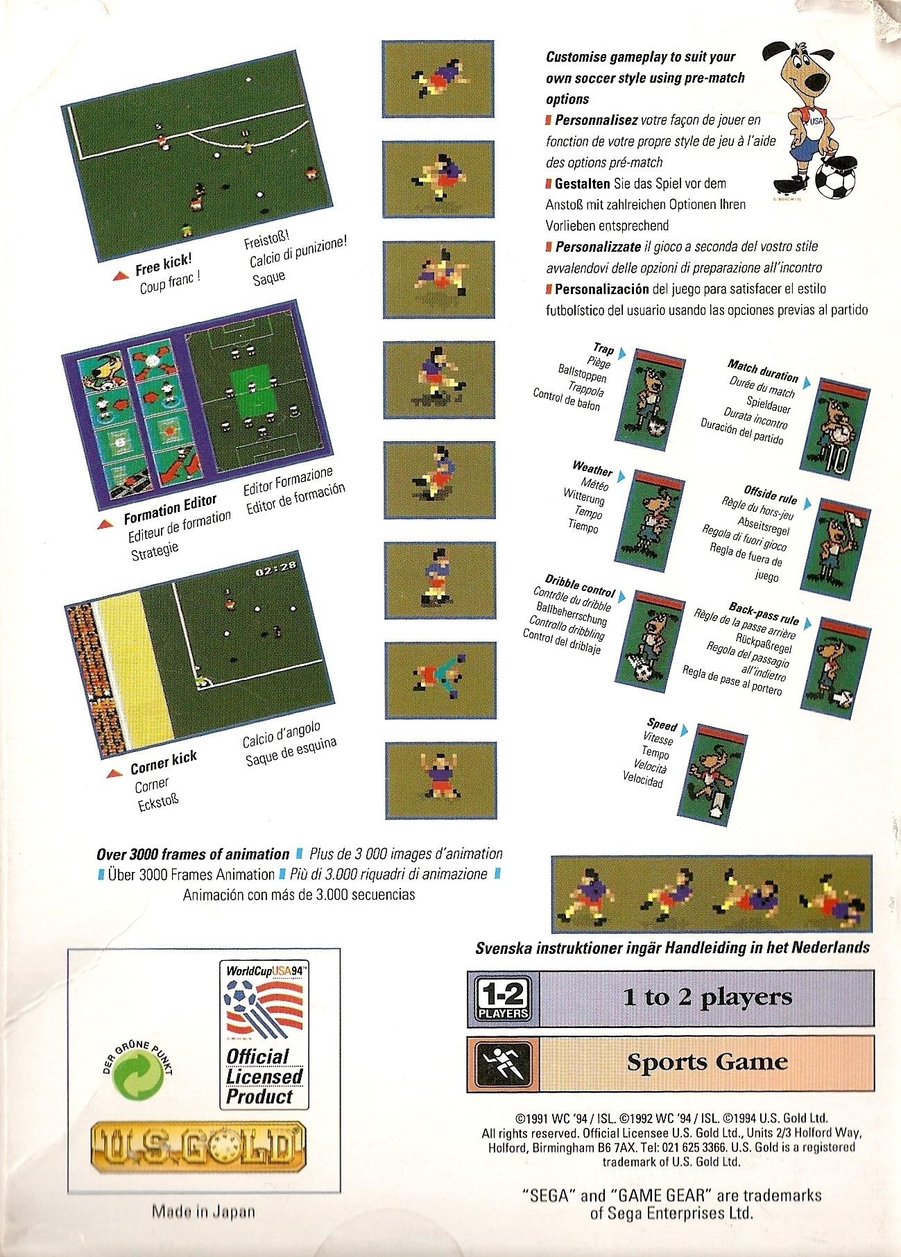 Face arriere du boxart du jeu World Cup 94 (Europe) sur Sega Game Gear