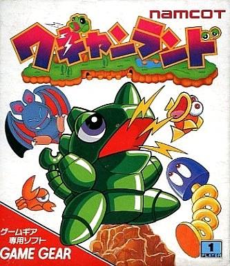 Face avant du boxart du jeu Wagyan Land (Japon) sur Sega Game Gear