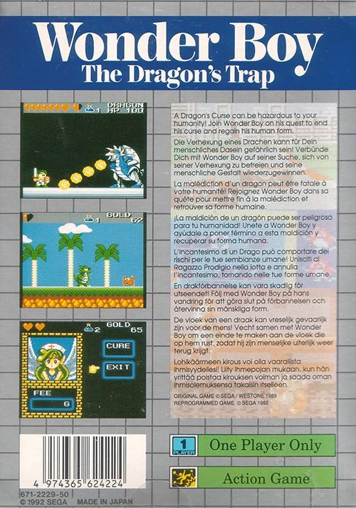 Face arriere du boxart du jeu Wonder Boy - The Dragon's Trap (Europe) sur Sega Game Gear