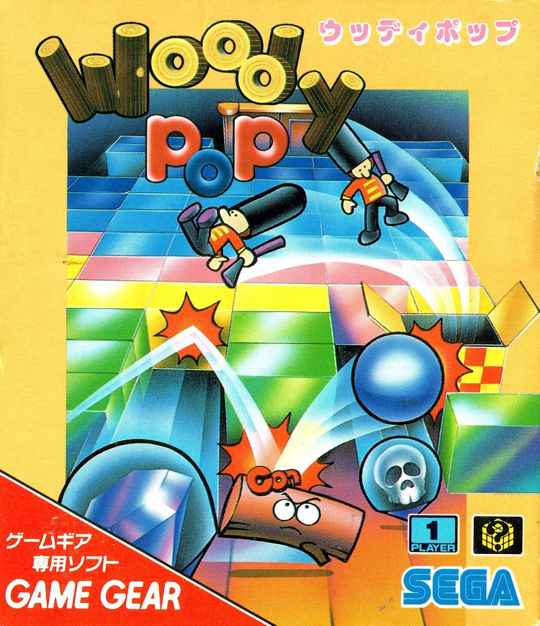 Face avant du boxart du jeu Woody Pop (Japon) sur Sega Game Gear