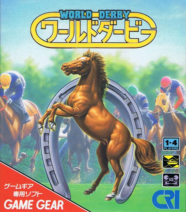 Face avant du boxart du jeu World Derby (Japon) sur Sega Game Gear
