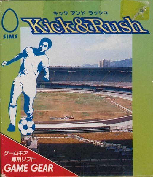 Face avant du boxart du jeu Kick & Rush (Japon) sur Sega Game Gear