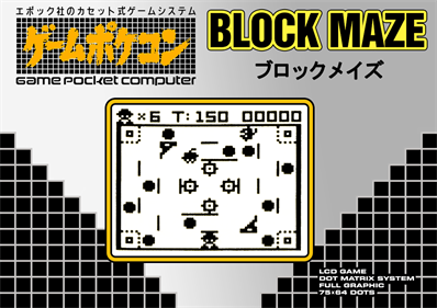 Face avant du boxart du jeu Block Maze (Japon) sur Epoch Game Pocket Comp.