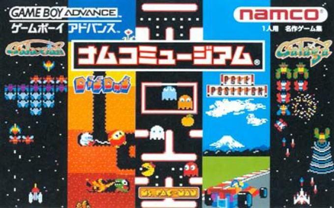 Face avant du boxart du jeu Namco Museum (Japon) sur Nintendo GameBoy Advance