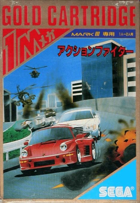 Face avant du boxart du jeu Action Fighter (Japon) sur Sega Master System