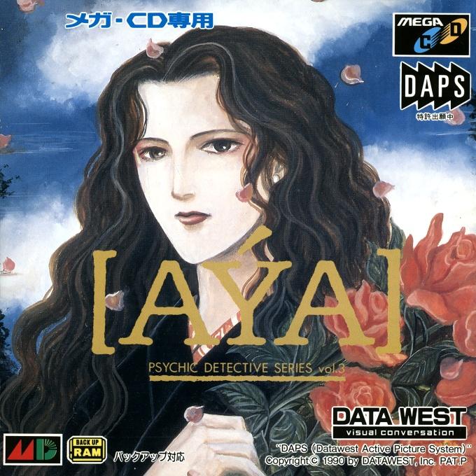 Face avant du boxart du jeu Psychic Detective Series Vol. 3 - Aya (Japon) sur Sega Mega CD
