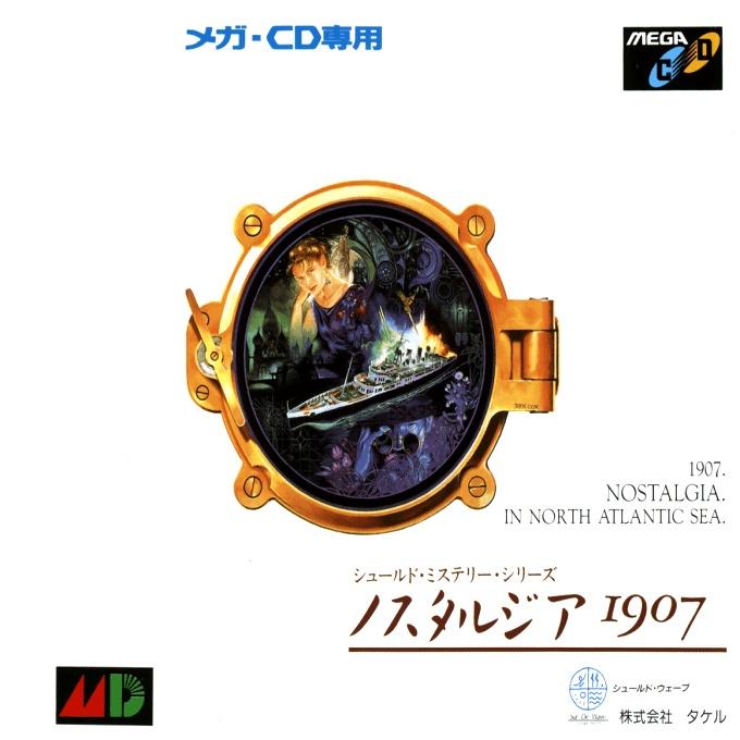 Face avant du boxart du jeu Nostalgia 1907 (Japon) sur Sega Mega CD
