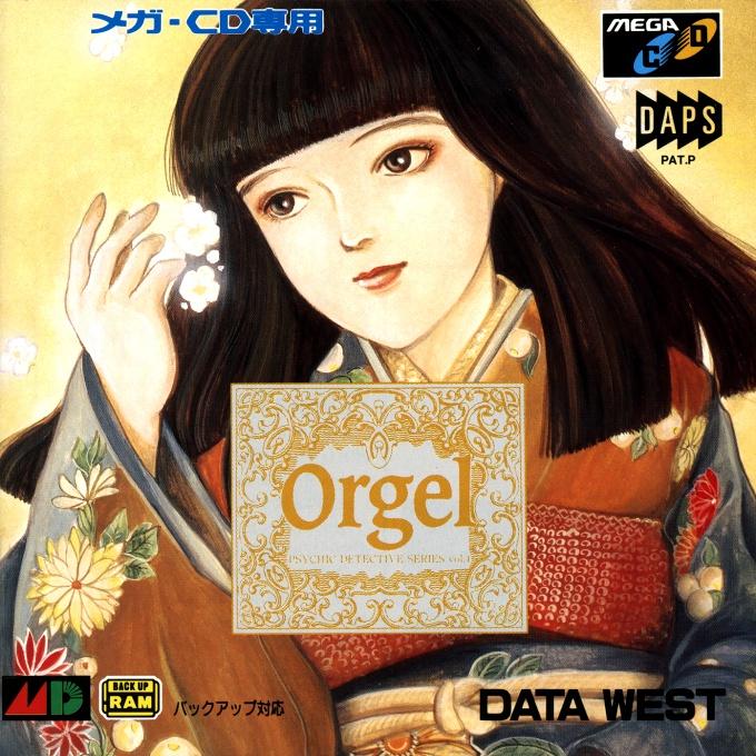 Face avant du boxart du jeu Psychic Detective Series Vol. 4 - Orgel (Japon) sur Sega Mega CD