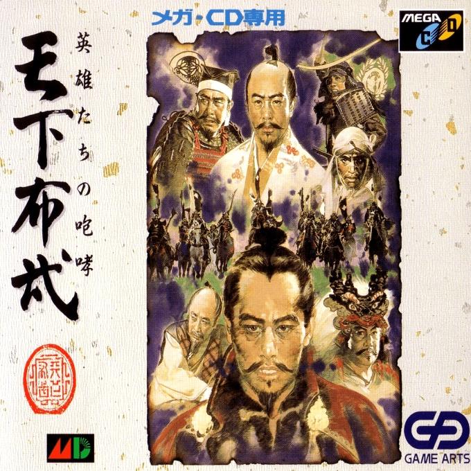 Face avant du boxart du jeu Tenkafubu - Eiyuutachi no Houkou (Japon) sur Sega Mega CD