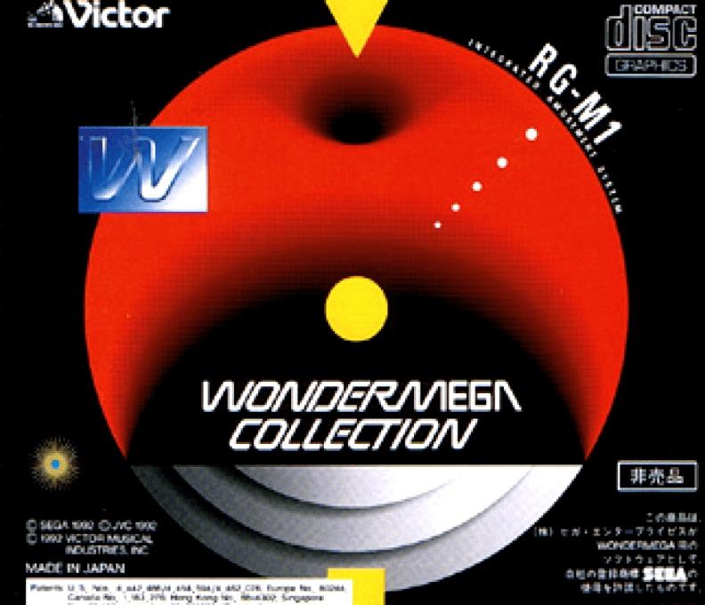 Face arriere du boxart du jeu WonderMega Collection (Japon) sur Sega Mega CD