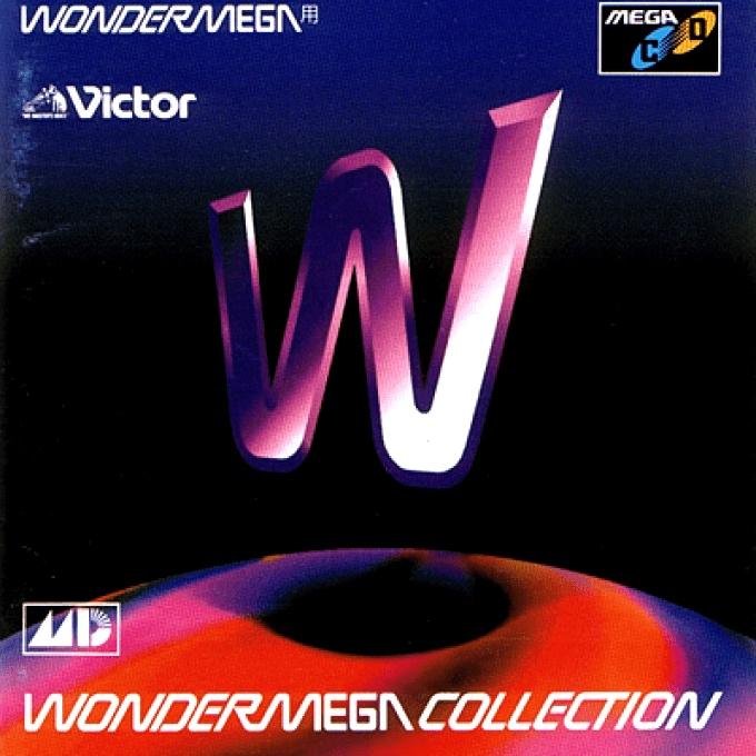 Face avant du boxart du jeu WonderMega Collection (Japon) sur Sega Mega CD