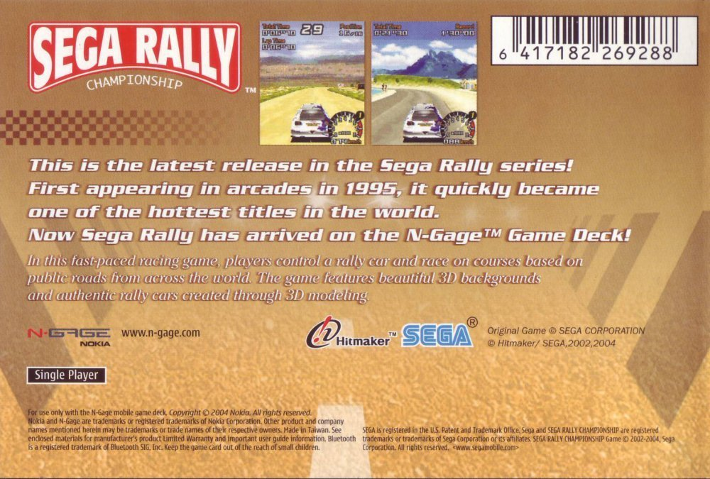 Face arriere du boxart du jeu Sega Rally Championship (Australie) sur Nokia N-Gage