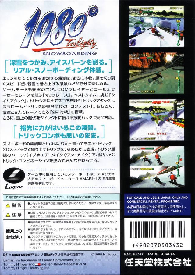 Face arriere du boxart du jeu 1080 Snowboarding (Japon) sur Nintendo 64