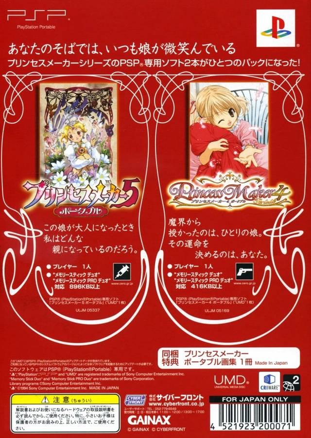 Face arriere du boxart du jeu Princess Maker Portable Pack (Japon) sur Sony PSP