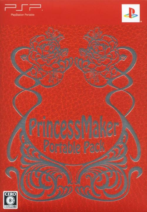 Face avant du boxart du jeu Princess Maker Portable Pack (Japon) sur Sony PSP
