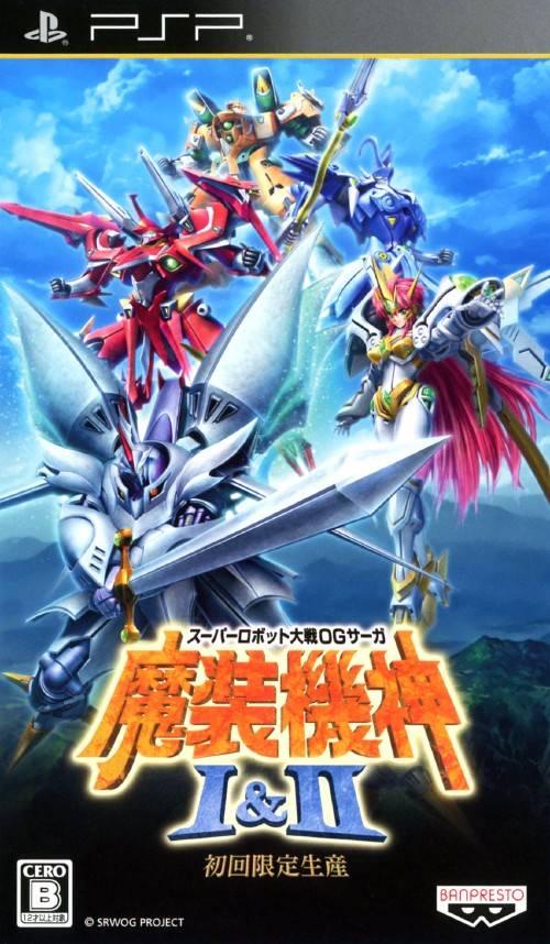 Face avant du boxart du jeu Super Robot Taisen OG Saga - Masou Kishin I & II (Japon) sur Sony PSP