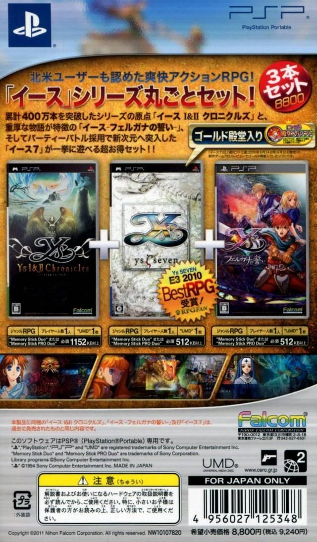 Face arriere du boxart du jeu Ys Super Price Set (Japon) sur Sony PSP