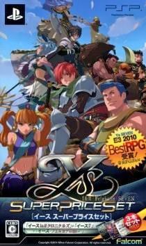 Face avant du boxart du jeu Ys Super Price Set (Japon) sur Sony PSP