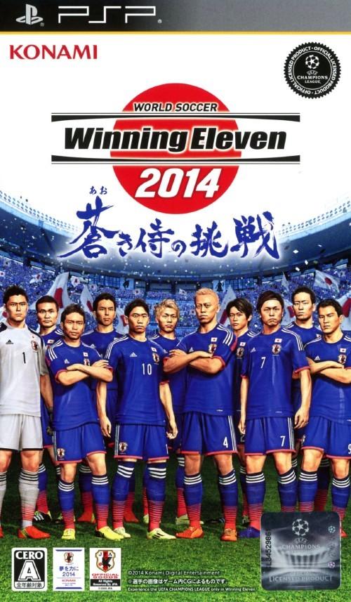 Face avant du boxart du jeu World Soccer Winning Eleven 2014 - Aoki Samurai no Chousen (Japon) sur Sony PSP