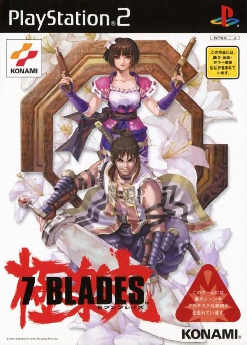 Face avant du boxart du jeu 7 Blades (Japon) sur Sony Playstation 2