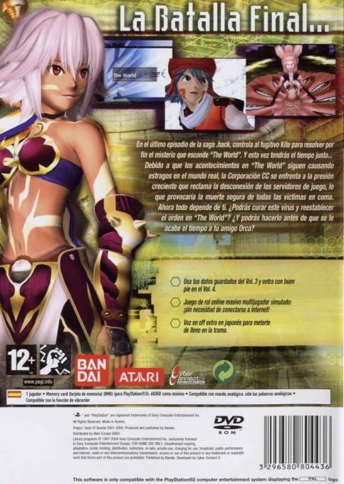 Face arriere du boxart du jeu .hack//Quarantine Part 4 (Espagne) sur Sony Playstation 2