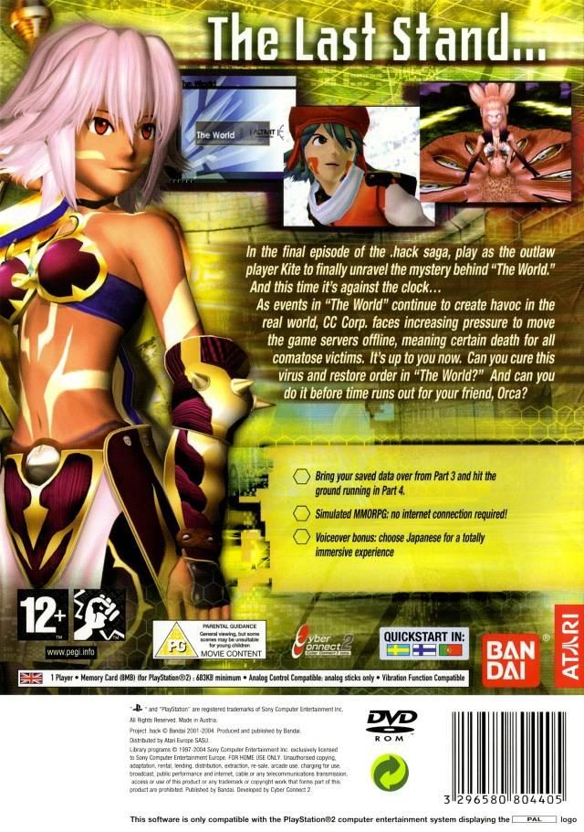 Face arriere du boxart du jeu .hack//Quarantine Part 4 (Europe) sur Sony Playstation 2