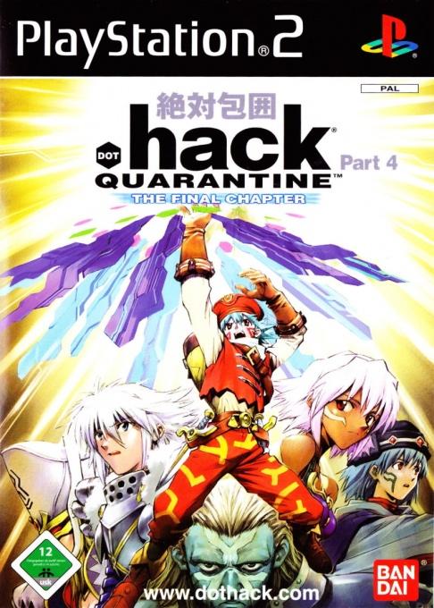 Face avant du boxart du jeu .hack//Quarantine Part 4 (Allemagne) sur Sony Playstation 2