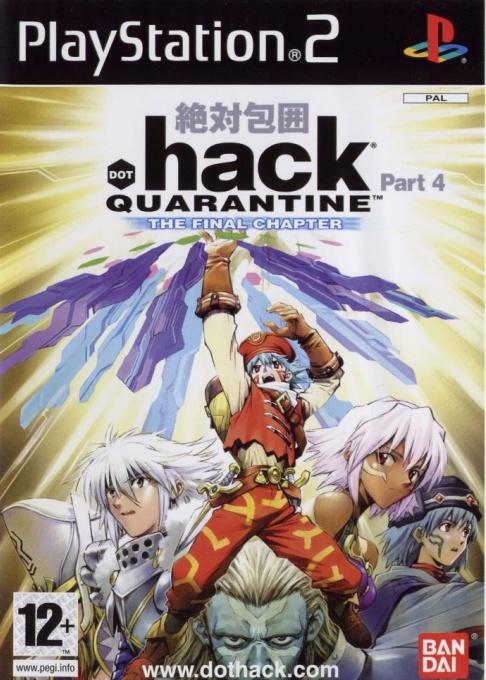 Face avant du boxart du jeu .hack//Quarantine Part 4 (Espagne) sur Sony Playstation 2