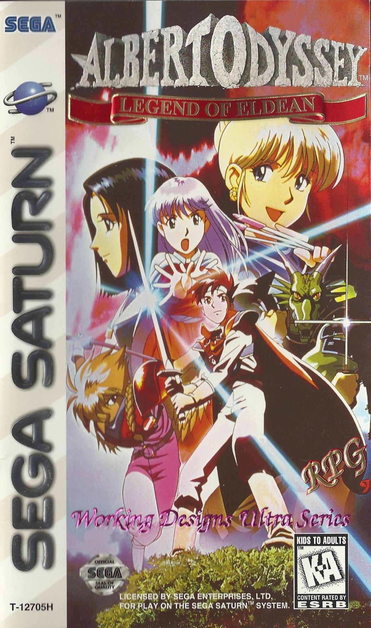 Face avant du boxart du jeu Albert Odyssey Gaiden - Legend of Eldean (Etats-Unis) sur Sega Saturn
