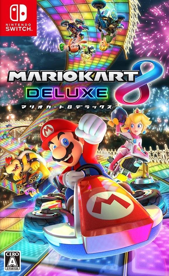 Face avant du boxart du jeu Mario Kart 8 Deluxe (Japon) sur Switch