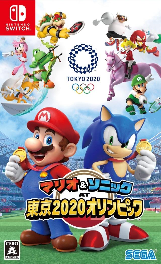 Face avant du boxart du jeu Mario & Sonic at the Olympic Games - Tokyo 2020 (Japon) sur Switch