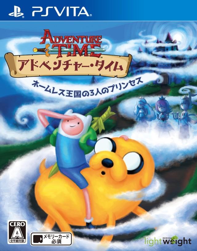 Face avant du boxart du jeu Adventure Time - The Secret of the Nameless Kingdom (Japon) sur Sony PS Vita