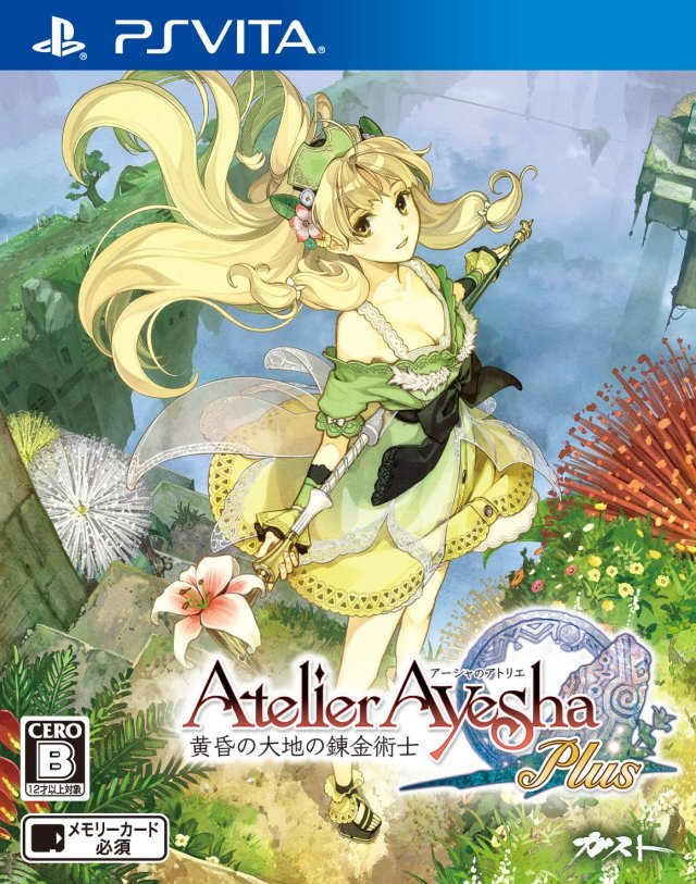 Face avant du boxart du jeu Atelier Ayesha Plus - The Alchemist of Dusk (Japon) sur Sony PS Vita