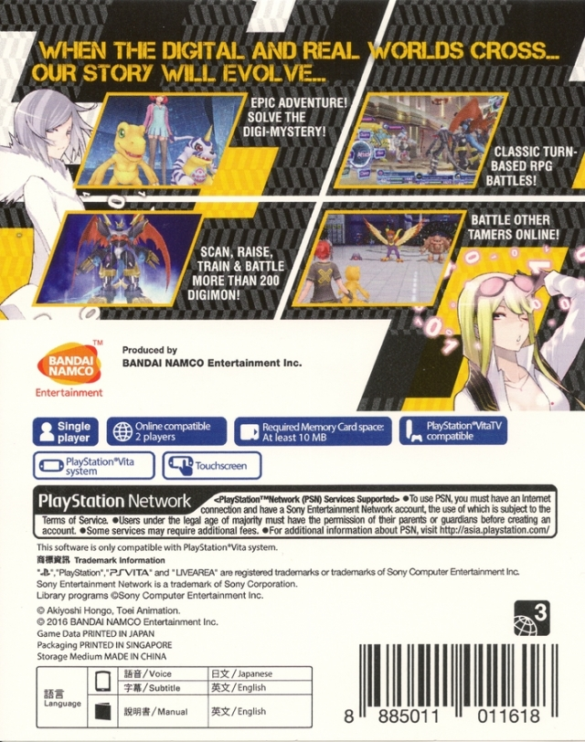 Face arriere du boxart du jeu Digimon Story Cyber Sleuth (Asie) sur Sony PS Vita