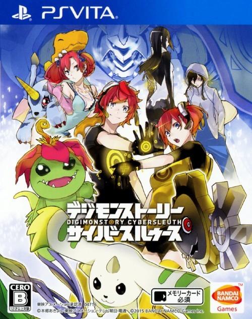 Face avant du boxart du jeu Digimon Story Cyber Sleuth (Japon) sur Sony PS Vita