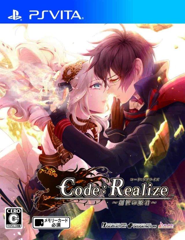 Face avant du boxart du jeu Code - Realize - Guardian of Rebirth (Japon) sur Sony PS Vita