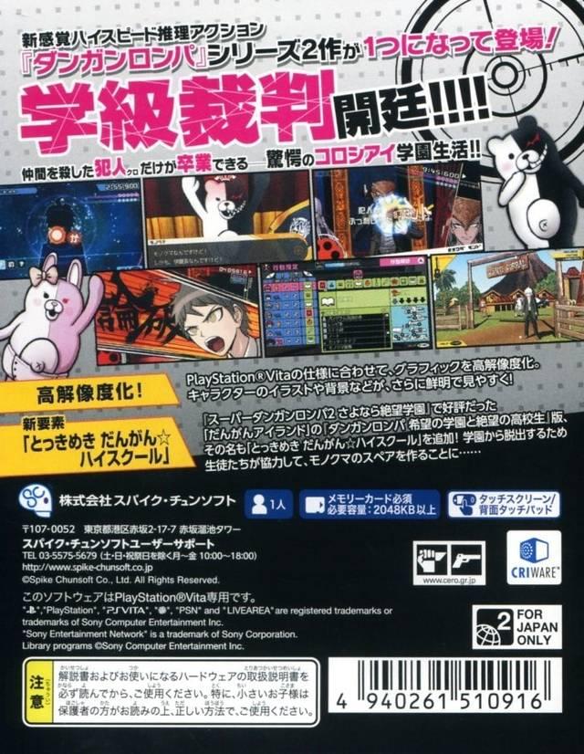 Face arriere du boxart du jeu Danganronpa 1-2 Reload (Japon) sur Sony PS Vita
