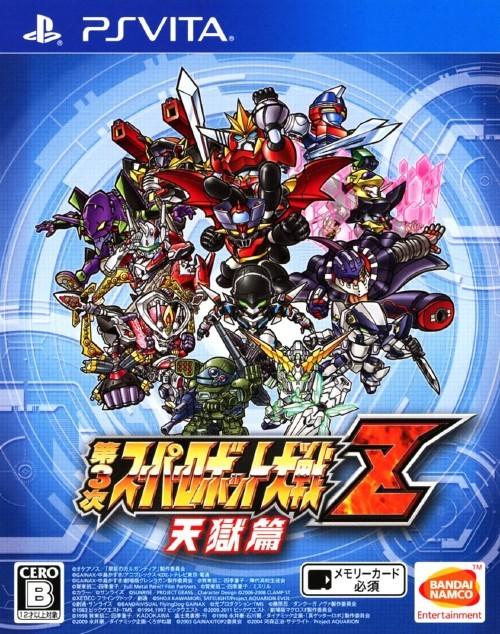 Face avant du boxart du jeu Dai-3-Ji Super Robot Taisen Z Tengoku-hen (Japon) sur Sony PS Vita