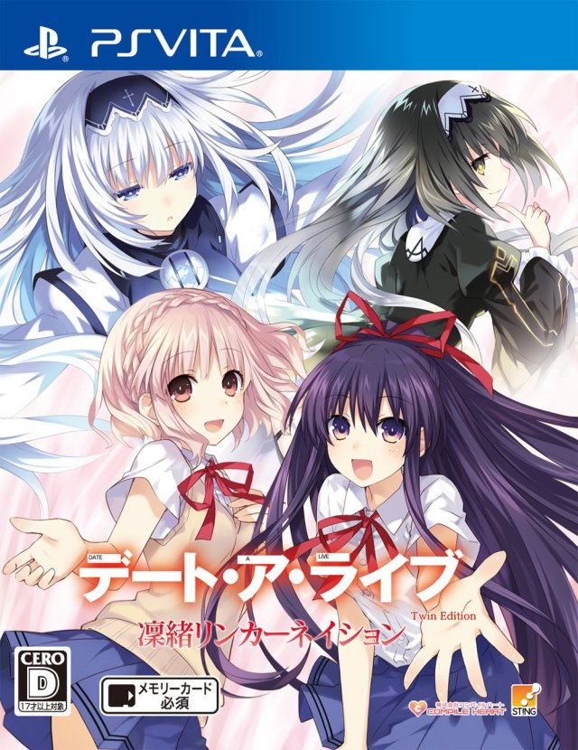 Face avant du boxart du jeu Date-A-Live Twin Edition - Rio Reincarnation (Japon) sur Sony PS Vita