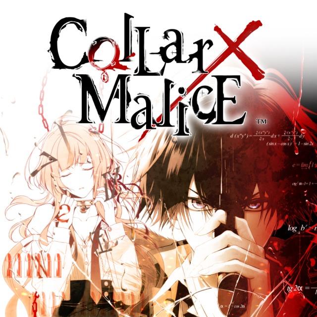 Face avant du boxart du jeu Collar x Malice (Australie) sur Sony PS Vita