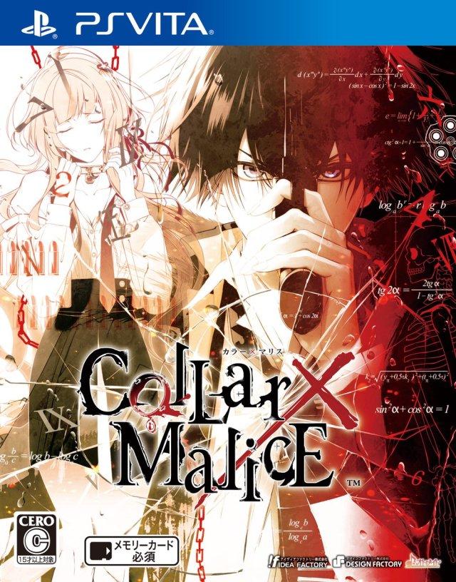 Face avant du boxart du jeu Collar x Malice (Japon) sur Sony PS Vita