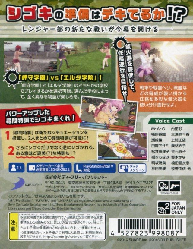 Face arriere du boxart du jeu Bullet Girls 2 (Japon) sur Sony PS Vita