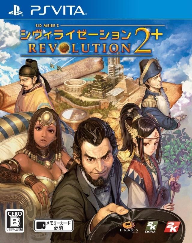 Face avant du boxart du jeu Sid Meier's Civilization Revolution 2+ (Japon) sur Sony PS Vita
